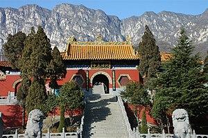 Fawang Temple - Fawang Temple entrance