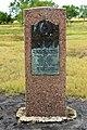 Sons of San Patricio Monument, San Patricio, TX.jpg