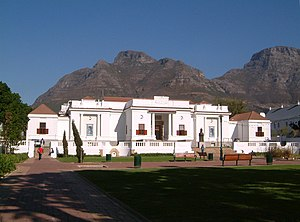 South Africa National Gallery.jpg