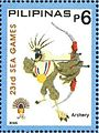 Southeast Asian Games 2005 stamp of the Philippines Archery.jpg