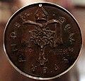 Sperandio, medaglia di bartolomeo della rovere, vescovo di ferrara, 1474, 02 stemma della rovere.jpg