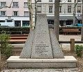 Stèle commémorative place Bir Hakeim (Lyon).jpg