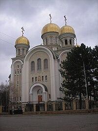 St. Nicholas Cathedral in Kislovodsk.jpg