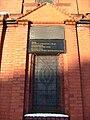 St Peter & St Paul Church Plaque, Liverpool.jpg