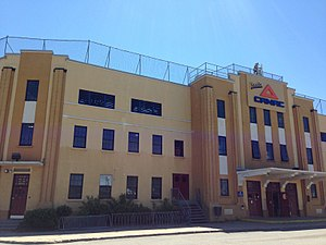 Stade Canac - Image: Stade Canac 1