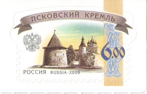Pskov Krom - Pskov Kremlin on a definitive stamp of Russia.