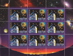 Stamp-russia2009-observatory-block.png