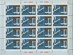 Stamp Soviet Union 1977 CPA4794kb.jpg