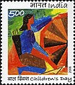 Stamp of India - 2006 - Colnect 159000 - Children s Day.jpeg
