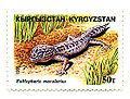 Stamp of Kyrgyzstan 109.jpg