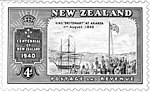 Stamp of the HMS Britomart & Union Jack at Akaroa, 11 August 1840 (16755311366).jpg