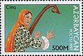 Stamps of Azerbaijan, 1997-484.jpg