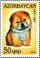 Stamps of Azerbaijan, 2011-1011.jpg