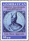 Stamps of Azerbaijan, 2012-1057.jpg