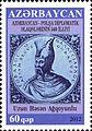 Stamps of Azerbaijan, 2012-1057.jpg
