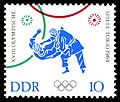 Stamps of Germany (DDR) 1964, MiNr 1044.jpg