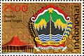 Stamps of Indonesia, 062-08.jpg