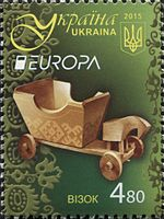 Stamps of Ukraine, 2015-23.jpg