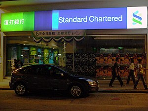 A branch of Standard Chartered Bank, located a...