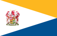 Standard of the State President of South Africa (1985-1994).png