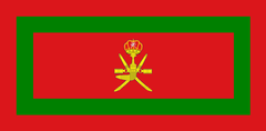 Standard of the Sultan of Oman.png