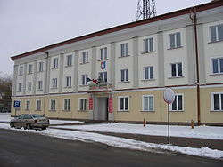 County administration office, Lubaczów