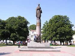 Statue of Nastia Lisovska[a] (Hürrem Sultan) in downtown Rohatyn