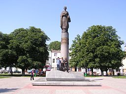 Statue of Roksolana in downtown Rohatyn.JPG