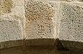 Steinmetzzeichen, Durchgang Marstall, Schloss Ermschwerd, Hessen, Deutschland, IMG 1729 30 31 32 33 34 35 edit.jpg