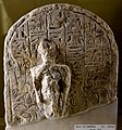 Stela of Irinefer, Servant in the Place of Truth. 19th Dynasty. From Tomb 290 at Deir el-Medina, Egypt. The Petrie Museum of Egyptian Archaeology, London.jpg