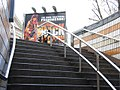 Steps at Charing Cross - geograph.org.uk - 717695.jpg