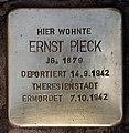 Stolperstein Duisburger Str 2a (Wilmd) Ernst Pieck.jpg
