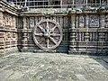 Stone Wheel.jpg