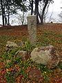 Stone monument of Kuniyoshi-jo.jpg