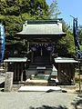 Suga Shrine in Miyajidake Shrine.jpg