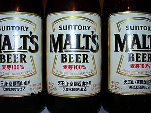 Suntory - Suntory Malt's beer