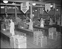 Supermarket-OakRidge1945.jpg