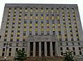 Supreme Civil Court of the Bronx 30 June 2012.jpeg