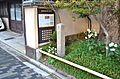 Suzakumon-ato (Heian Palace).JPG