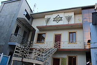 Synagogue in Yerevan 06.JPG