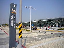 THSR Chiayi Station