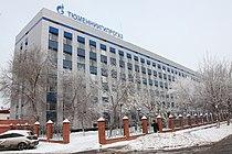 TNGG-winter.jpg