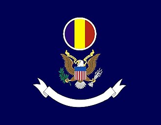 Commanding General, United States Army Training and Doctrine Command - Image: TRADOC Flag