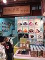 TW 台灣 Taiwan 新北市 New Taipei 瑞芳區 Ruifang District 九份老街 Jiufen Old Street August 2019 SSG 16.jpg