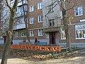 Taganrog, Rostov Oblast, Russia - panoramio (39).jpg