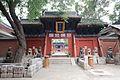 Taiyuan Fu Wenmiao 2013.08.27 14-41-19.jpg