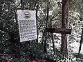 Taman Negara National Park 20190711 105136.jpg
