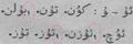 TatarLowAlef1925.png