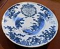 Tazza, Netherlands, Delft, De Gieksche A. manufactory, Samuel van Eenhooorn, c. 1678-1686, tin-glazed earthenware - California Palace of the Legion of Honor - San Francisco, CA - DSC02856.jpg