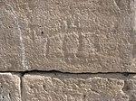 Temple of Debod graffiti 01.JPG